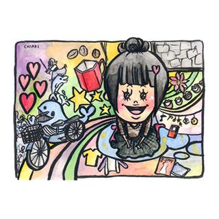 ポストカード【幸せいっぱいの1日】*chiaki*美術館