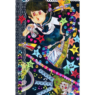 ポストカード【ある子探しの旅】*chiaki*美術館