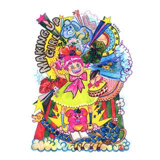 ポストカード【MAKING-UP-GIRL!】*chiaki*美術館