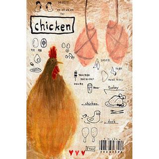 ポストカード【chicken (とり肉)】*ETSU