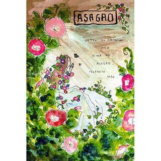 ポストカード【ASAGAO】*ETSU