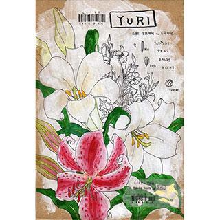 ポストカード【YURI】*ETSU
