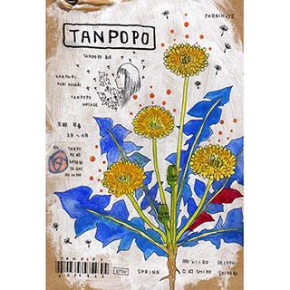 ポストカード【TANPOPO】*ETSU
