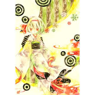 ポストカード【金魚姫】* ひよま
