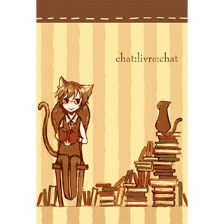 ポストカード【黒猫と黒猫のあいだの本。】*ほしくず。
