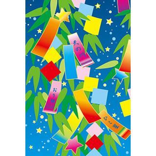 ポストカード【七夕】*くま舎