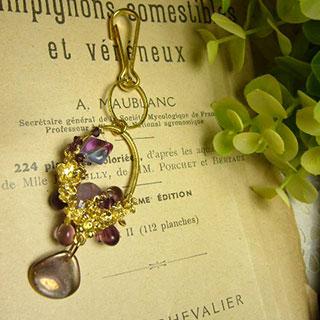 チャーム・紫の花園 *Luna Antique* [50%OFF]