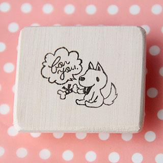 犬の For you. はんこ * のっぺanko