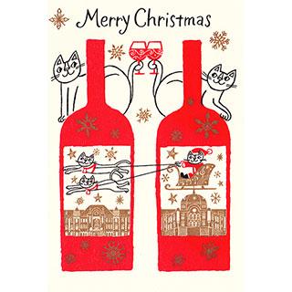クリスマスカード【いっしょに乾杯、メリークリスマス!】* おかべてつろう