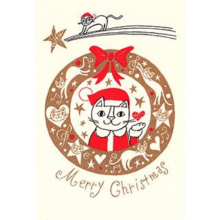 クリスマスカード【みんなでハッピー、メリークリスマス!】* おかべてつろう<img class='new_mark_img2' src='https://img.shop-pro.jp/img/new/icons7.gif' style='border:none;display:inline;margin:0px;padding:0px;width:auto;' />