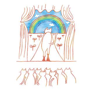 ポストカード【歩み続ける先に見える虹。】* おかべてつろう