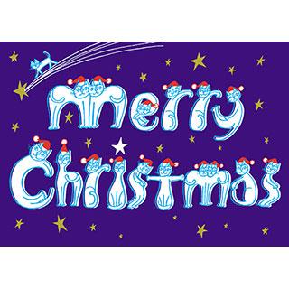 クリスマスカード【みんなでつくる、メリークリスマス!】* おかべてつろう