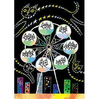 ポストカード【星も踊るすてきな夜。】* おかべてつろう