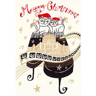 クリスマスカード【こころきらめく、メリークリスマス!】* おかべてつろう