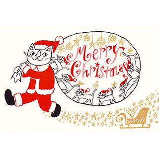 ポストカード【しあわせ届ける、メリークリスマス!】* おかべてつろう