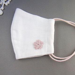 ピンク花モチーフの立体マスク (こども用) * プチボヌ
