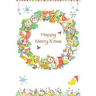 ポストカード【わぉ!な輪のクリスマス】* 中島心