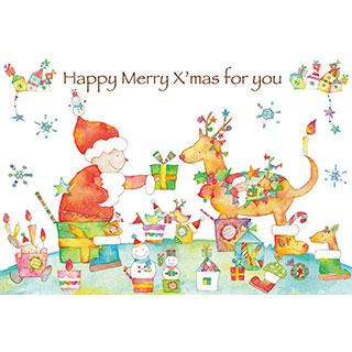 ポストカード【Happy Happy クリスマス】* 中島心