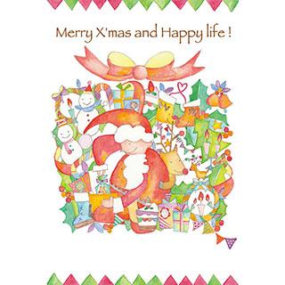 ポストカード【大きなクリスマスプレゼント!】* 中島心
