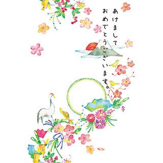 ポストカード【和な輪なお正月】* 中島心