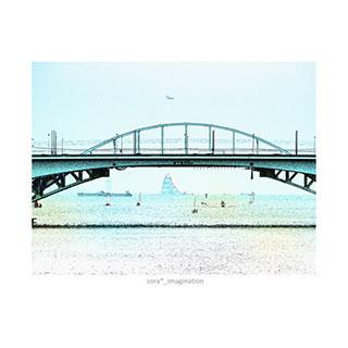 ポストカード【橋と海と空。】*sora*_imagination
