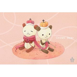 ポストカード【Crown Bear 編み物】*Tea Drop