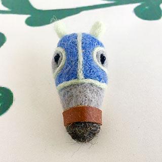 羊毛 覆面うま君のブローチ ブルー * The happy blue bird