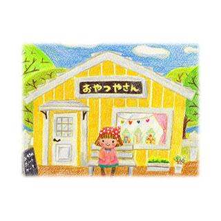 ポストカード【おやつやさん】*TONTENKAN