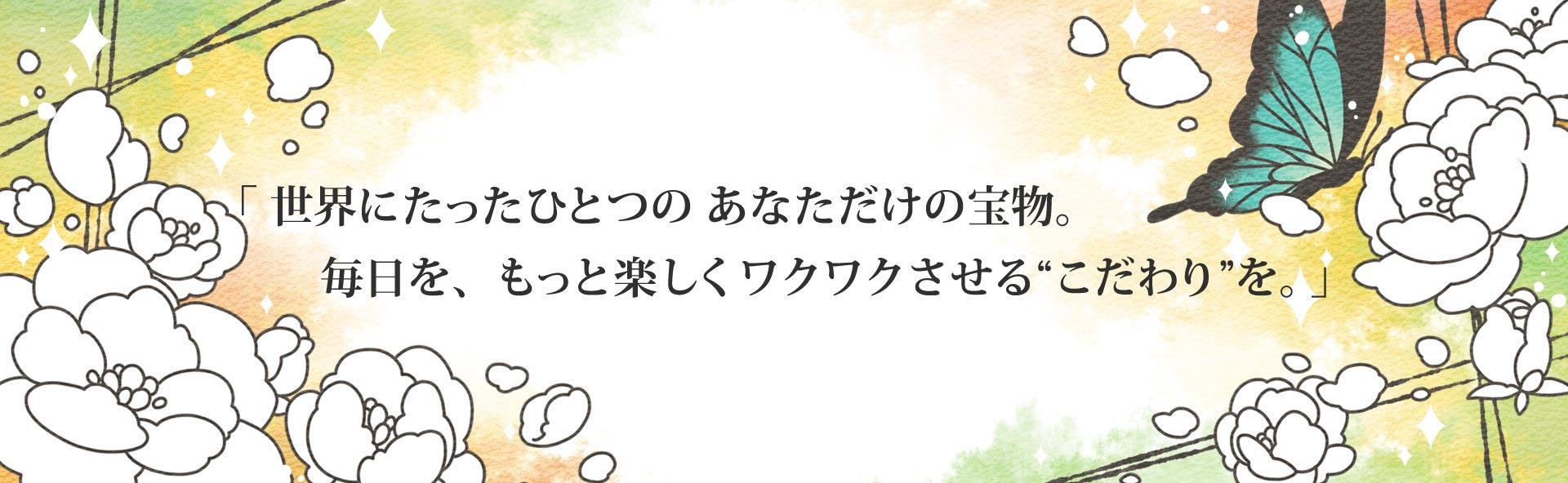 手作り小物のお店「Tezuko Tudor(テヅコ・テューダー)」について